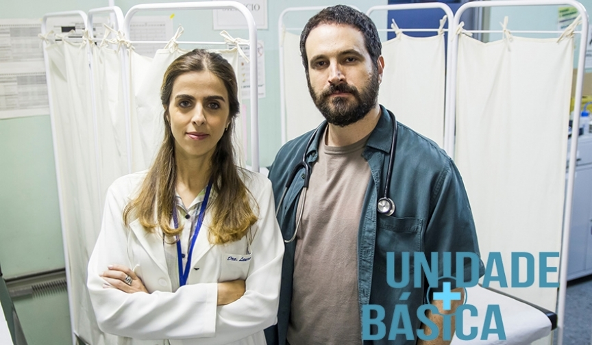 (Português do Brasil) Hospital Sírio Libanês | Unidade Básica