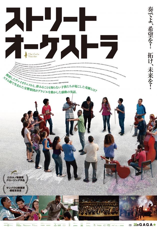 Tudo Que Aprendemos Juntos – Japão